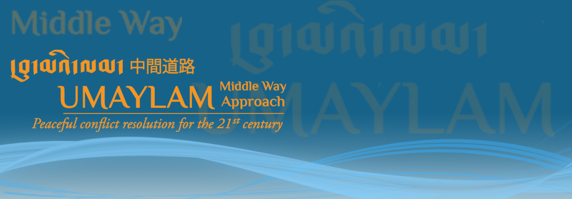 Middle Way Approach Policy